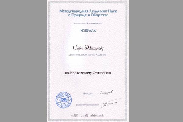 Tachalova-Akademiemitglied